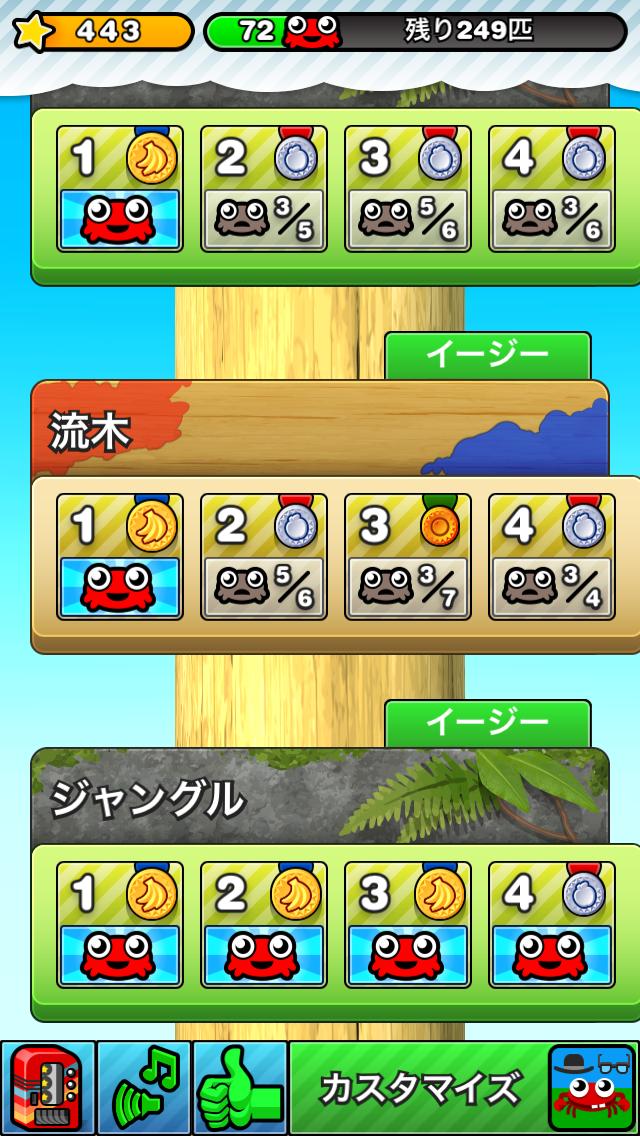 androidアプリ Mr.クラブ 2攻略スクリーンショット1