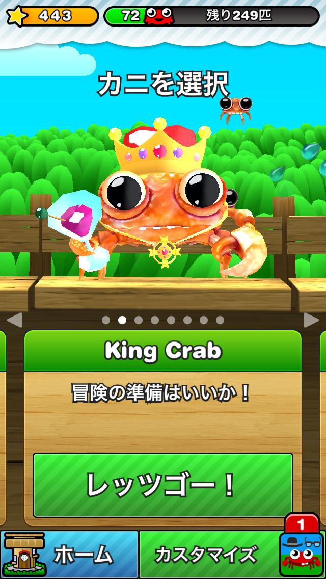 androidアプリ Mr.クラブ 2攻略スクリーンショット2