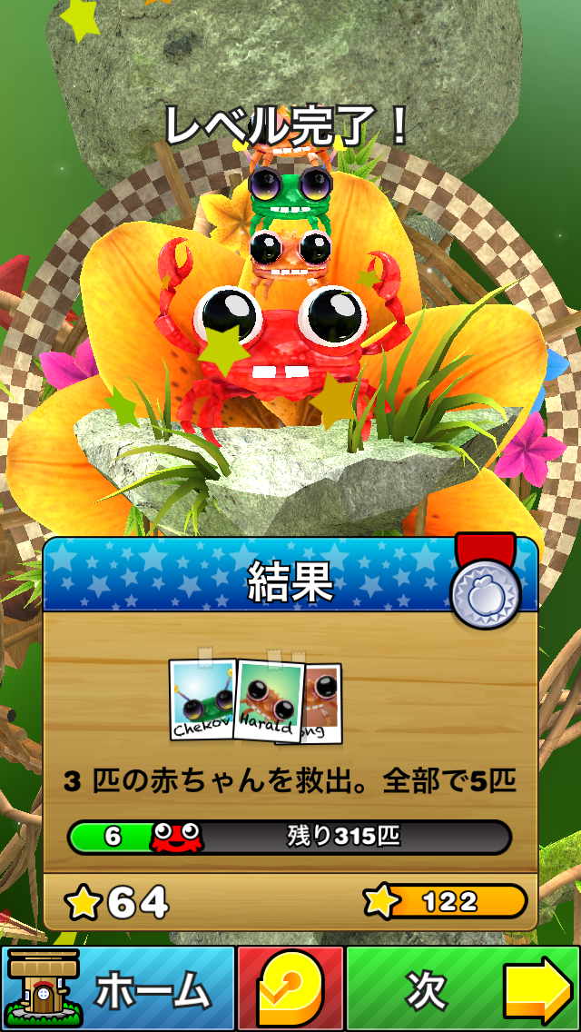 androidアプリ Mr.クラブ 2攻略スクリーンショット4