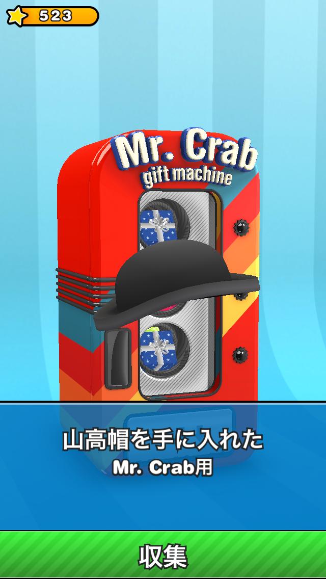 androidアプリ Mr.クラブ 2攻略スクリーンショット5