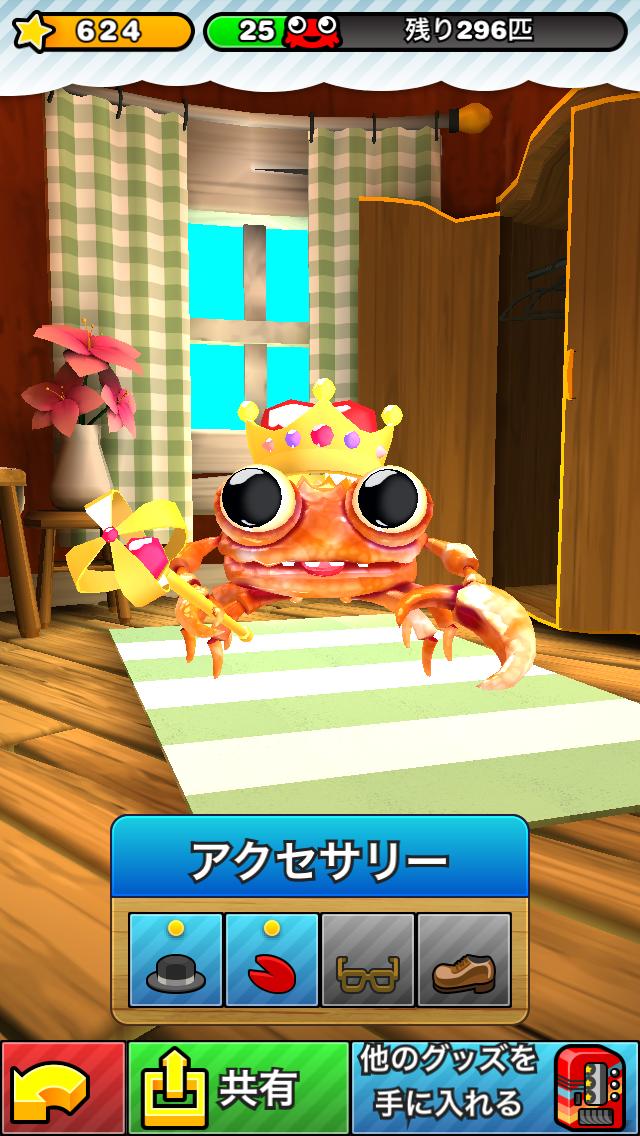 androidアプリ Mr.クラブ 2攻略スクリーンショット6