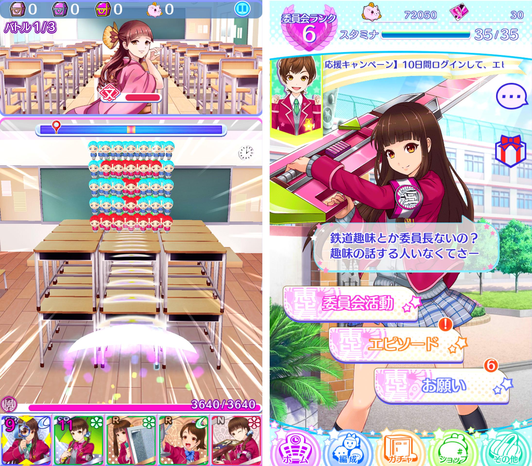 出撃!私立恵比寿中学武装風紀委員会(エビ中) androidアプリスクリーンショット1