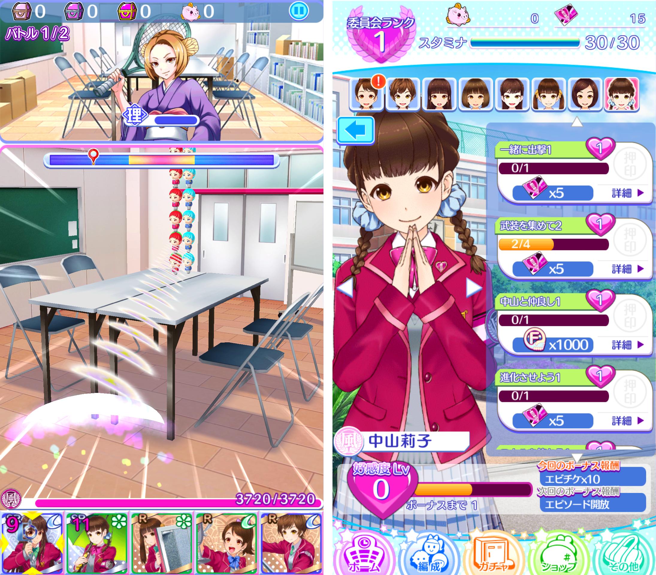 出撃!私立恵比寿中学武装風紀委員会(エビ中) androidアプリスクリーンショット3