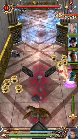 androidアプリ 牙狼GARO-魔戒の迷宮-攻略スクリーンショット2