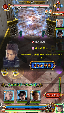 androidアプリ 牙狼GARO-魔戒の迷宮-攻略スクリーンショット3