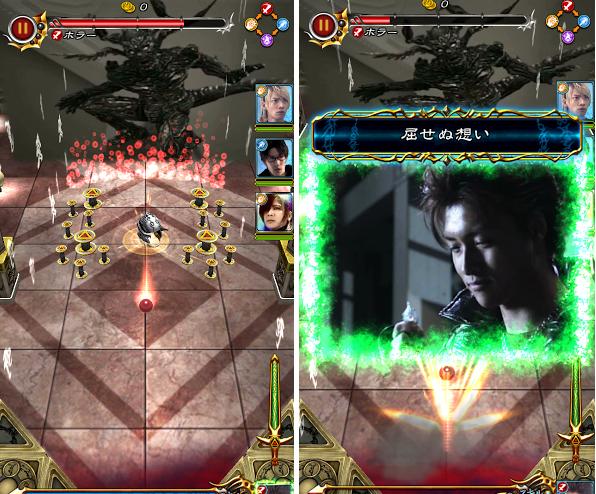 牙狼GARO-魔戒の迷宮- androidアプリスクリーンショット1