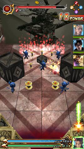 牙狼GARO-魔戒の迷宮- androidアプリスクリーンショット3