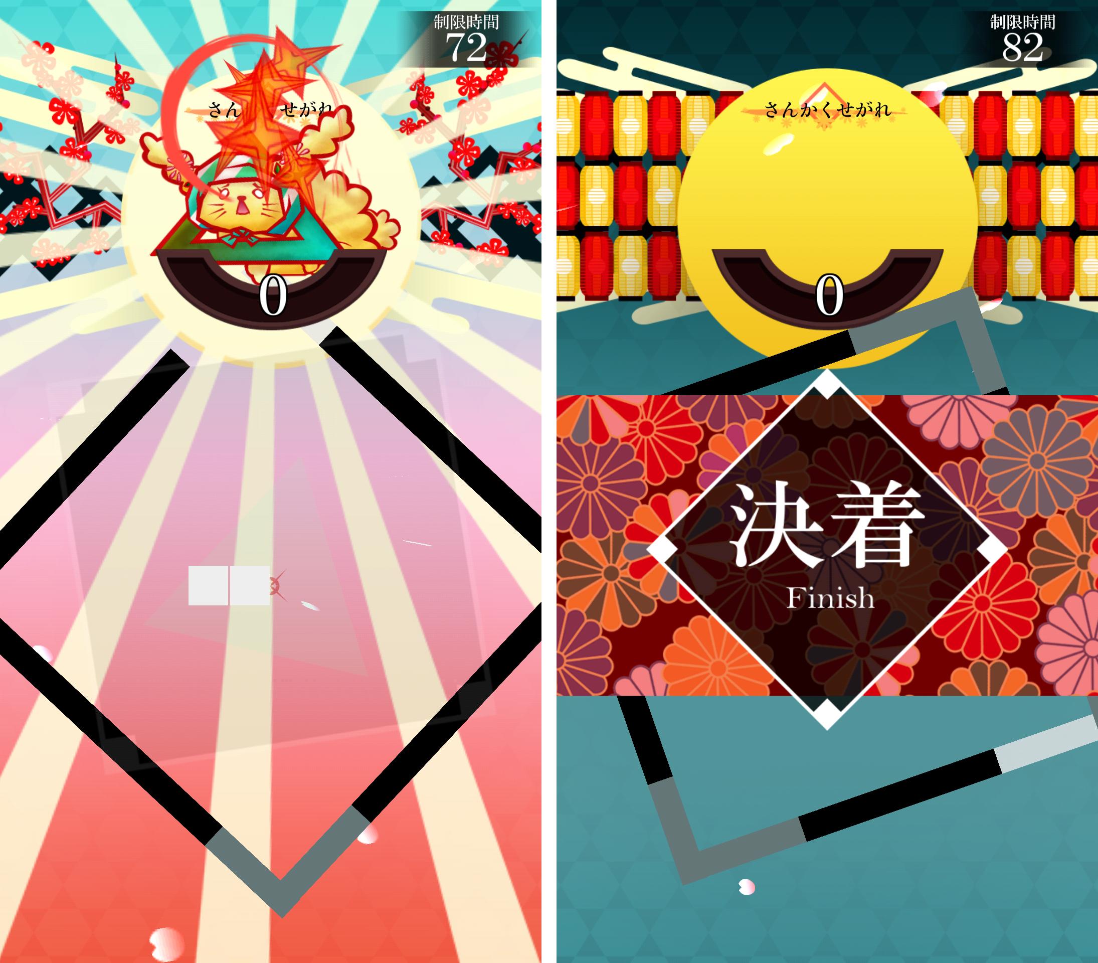 androidアプリ かこだま(kakodama)攻略スクリーンショット3
