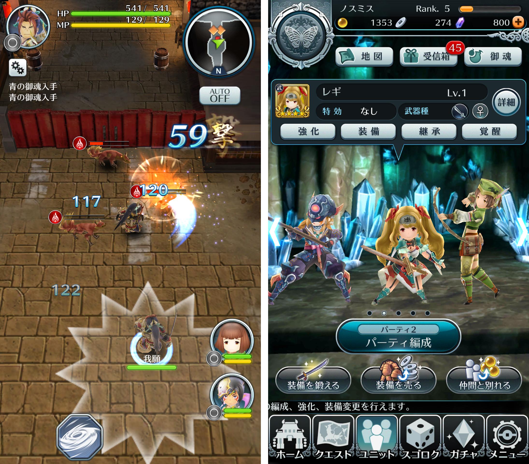 サムライ ライジング(サムライ) androidアプリスクリーンショット1