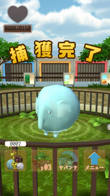 androidアプリ Zoooooo!! 動物園・経営危機からの脱出攻略スクリーンショット6