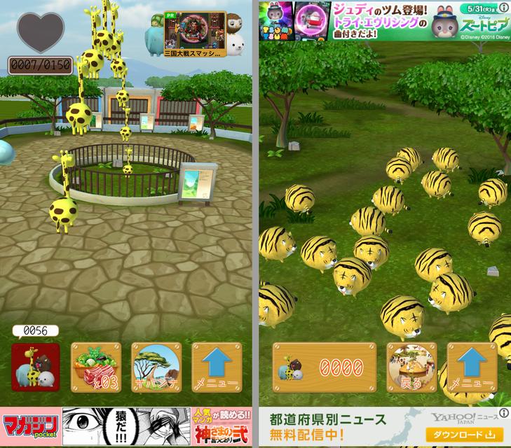 Zoooooo!! 動物園・経営危機からの脱出 androidアプリスクリーンショット1