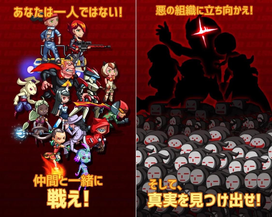 androidアプリ Light Speed Hero攻略スクリーンショット6