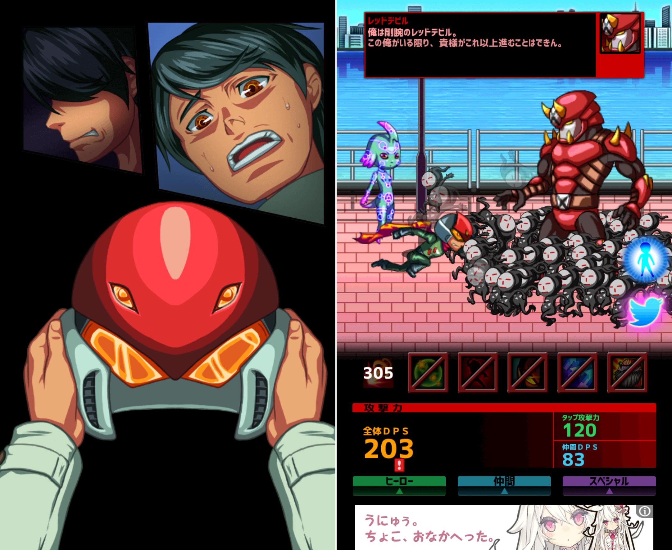 Light Speed Hero androidアプリスクリーンショット2