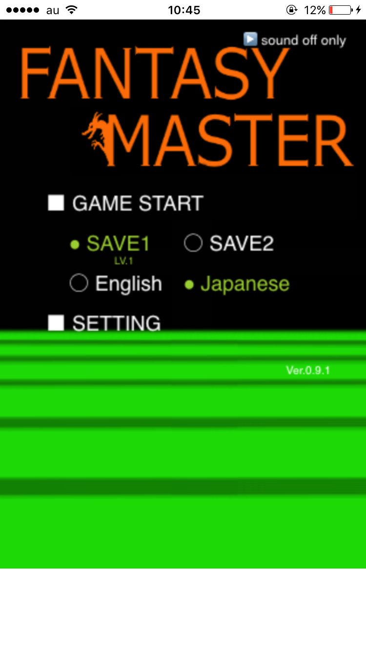 androidアプリ ファンタシーマスターRPG(Fantasy Master RPG)攻略スクリーンショット1