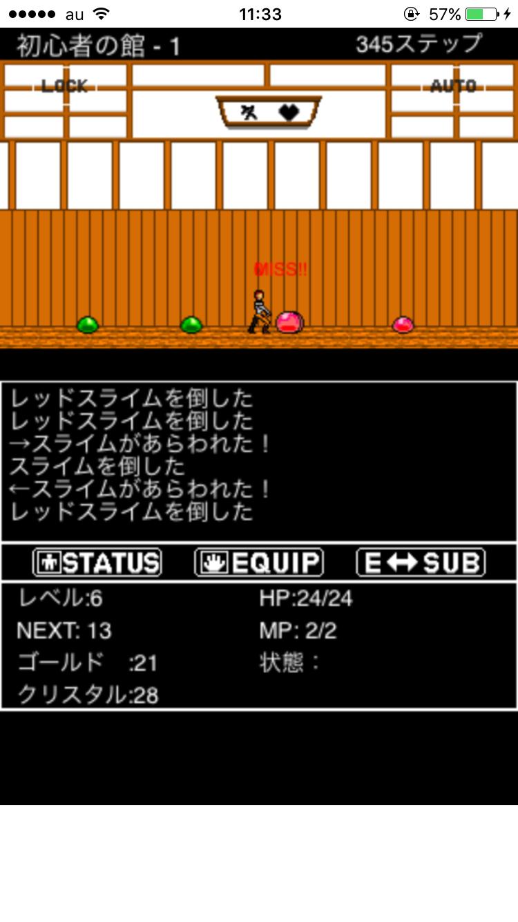 ファンタシーマスターRPG(Fantasy Master RPG) androidアプリスクリーンショット3