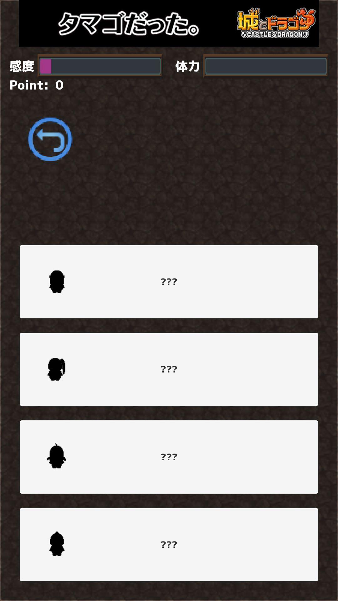 androidアプリ ドM勇者攻略スクリーンショット5