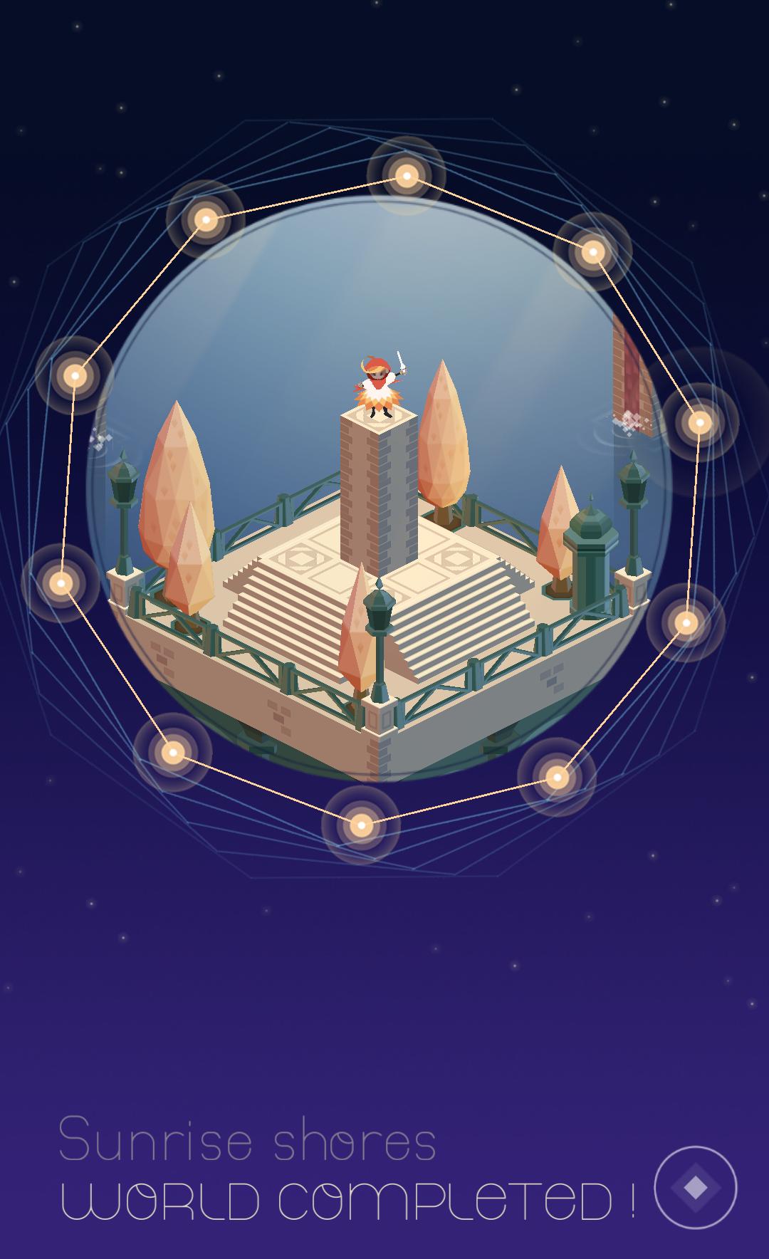 androidアプリ Maestria攻略スクリーンショット5