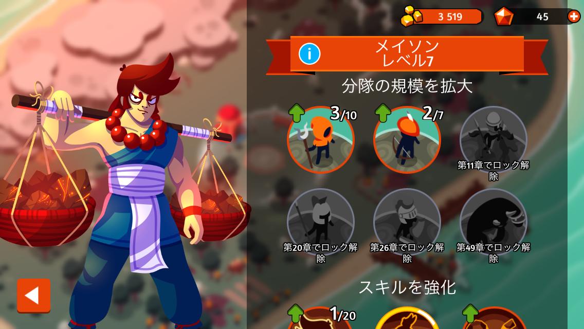 Battleplans androidアプリスクリーンショット3