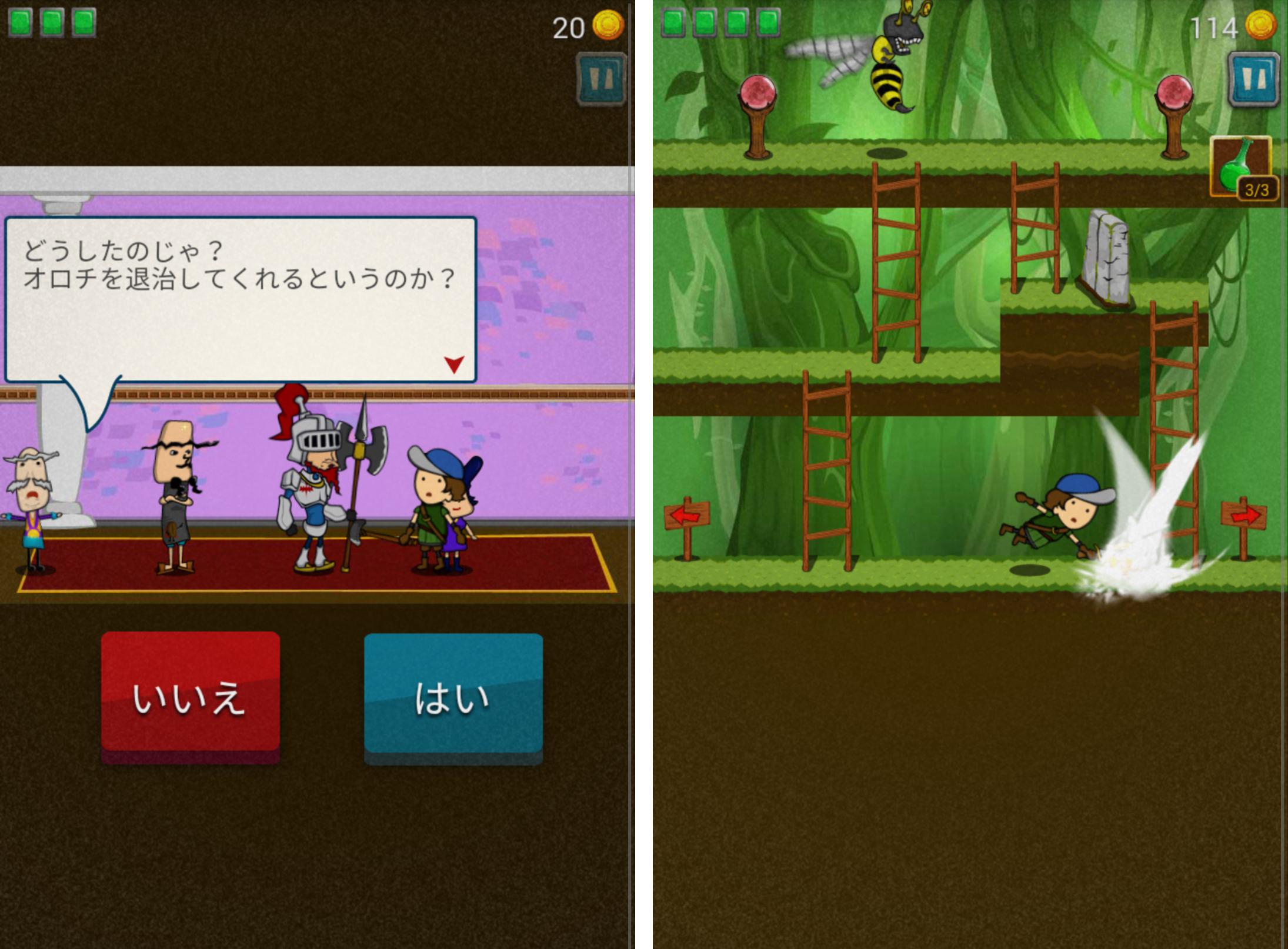 村人とヘビ androidアプリスクリーンショット1