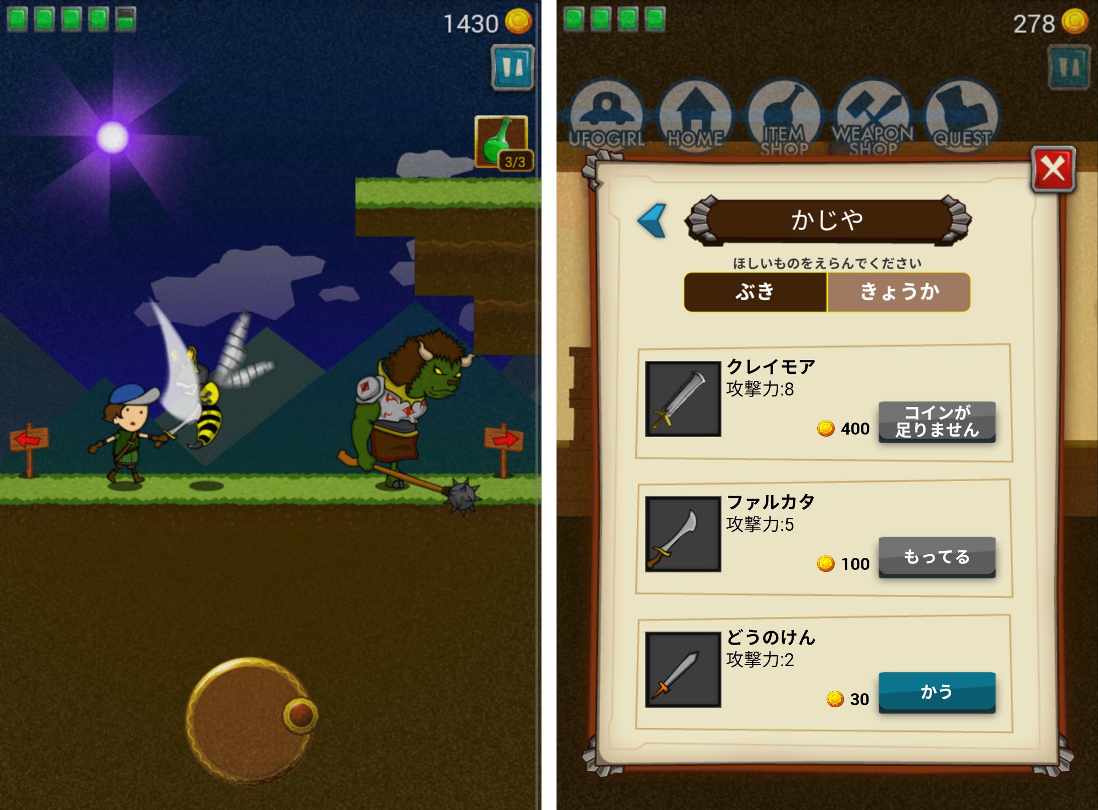 村人とヘビ androidアプリスクリーンショット3
