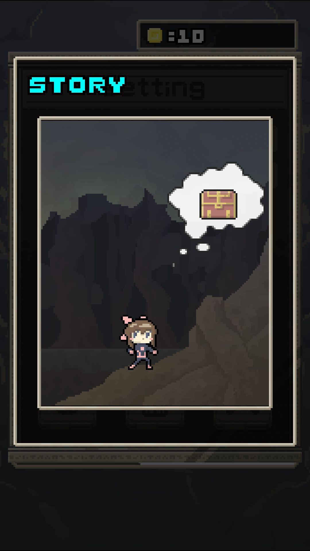 ルインズラン androidアプリスクリーンショット2