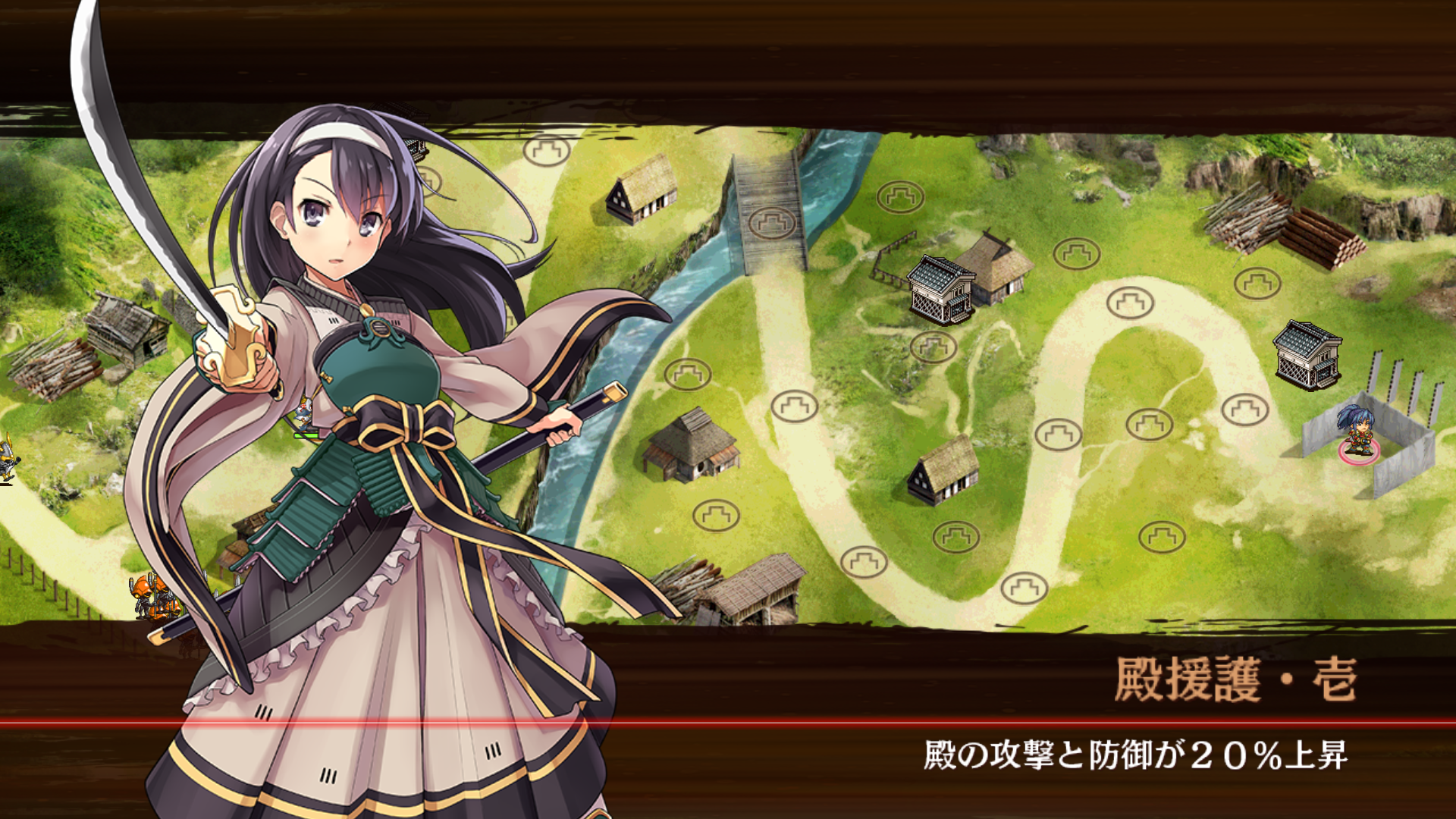 androidアプリ 御城プロジェクト:RE(城プロ)攻略スクリーンショット3