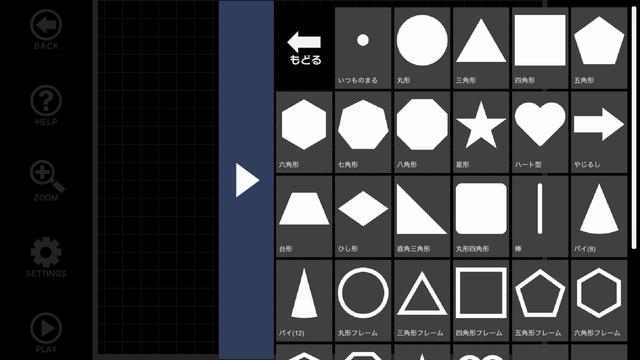 androidアプリ Q craft攻略スクリーンショット4