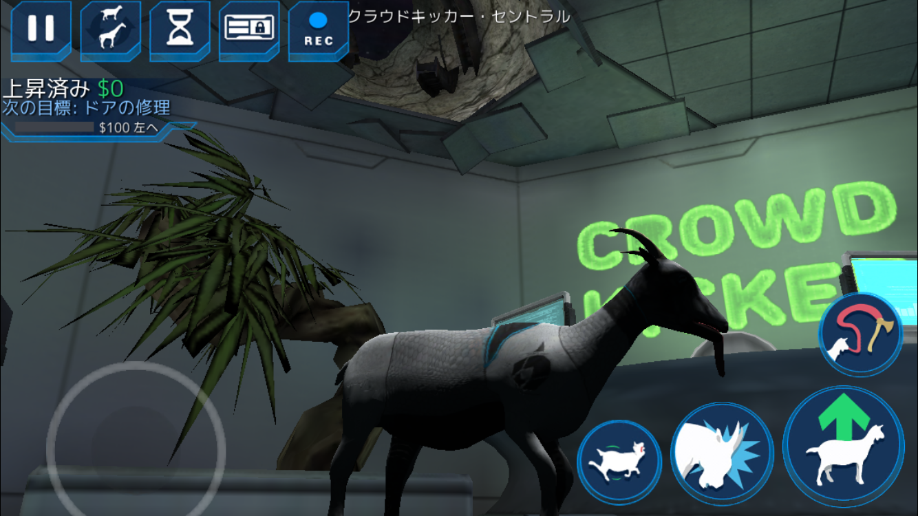 androidアプリ Goat Simulator Waste of Space攻略スクリーンショット3