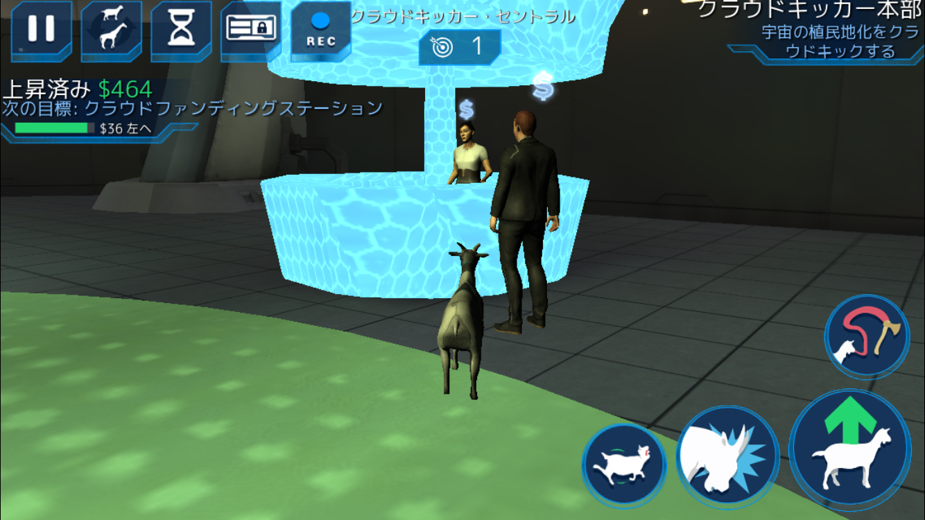 androidアプリ Goat Simulator Waste of Space攻略スクリーンショット5