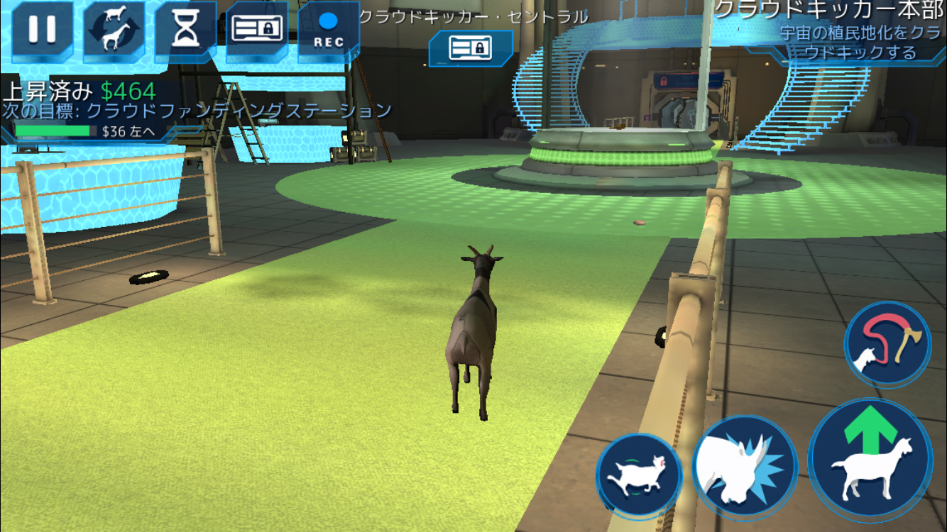 androidアプリ Goat Simulator Waste of Space攻略スクリーンショット7