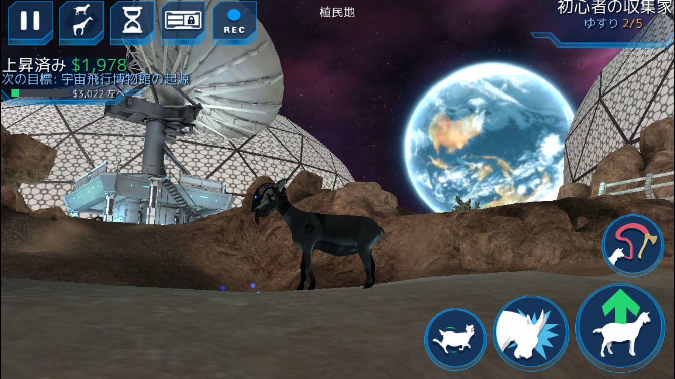 Goat Simulator Waste of Space androidアプリスクリーンショット1