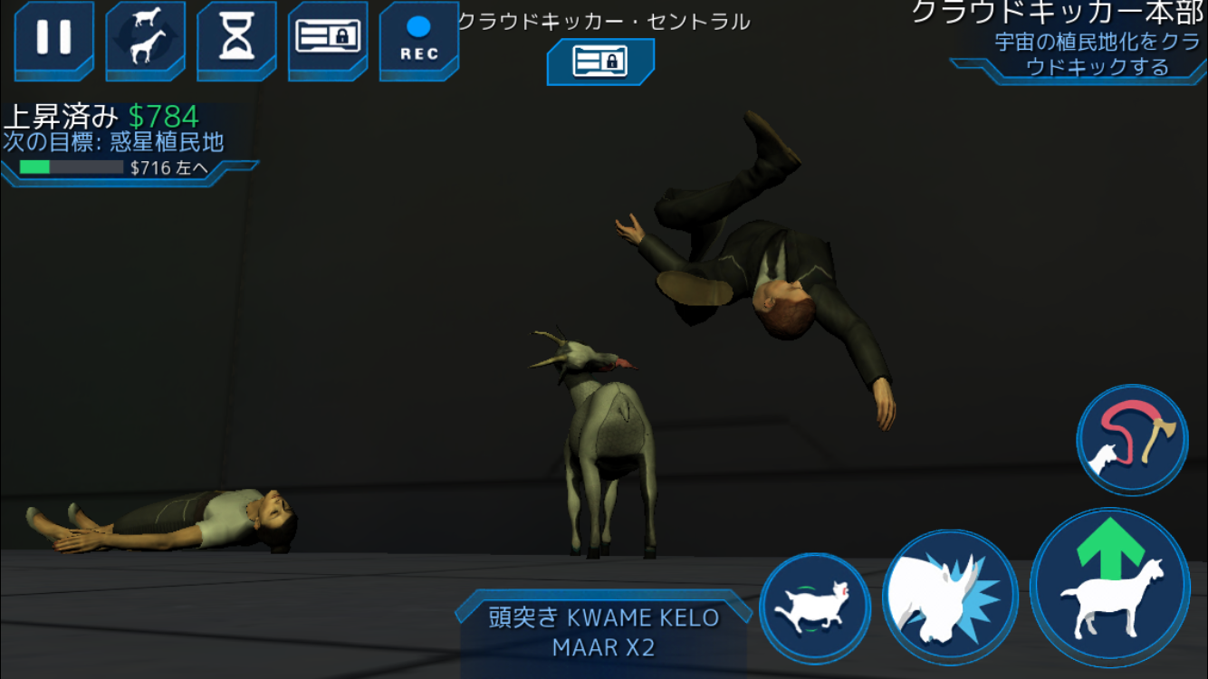 Goat Simulator Waste of Space androidアプリスクリーンショット2