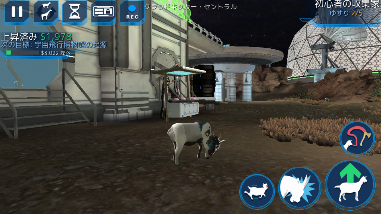 Goat Simulator Waste of Space androidアプリスクリーンショット3