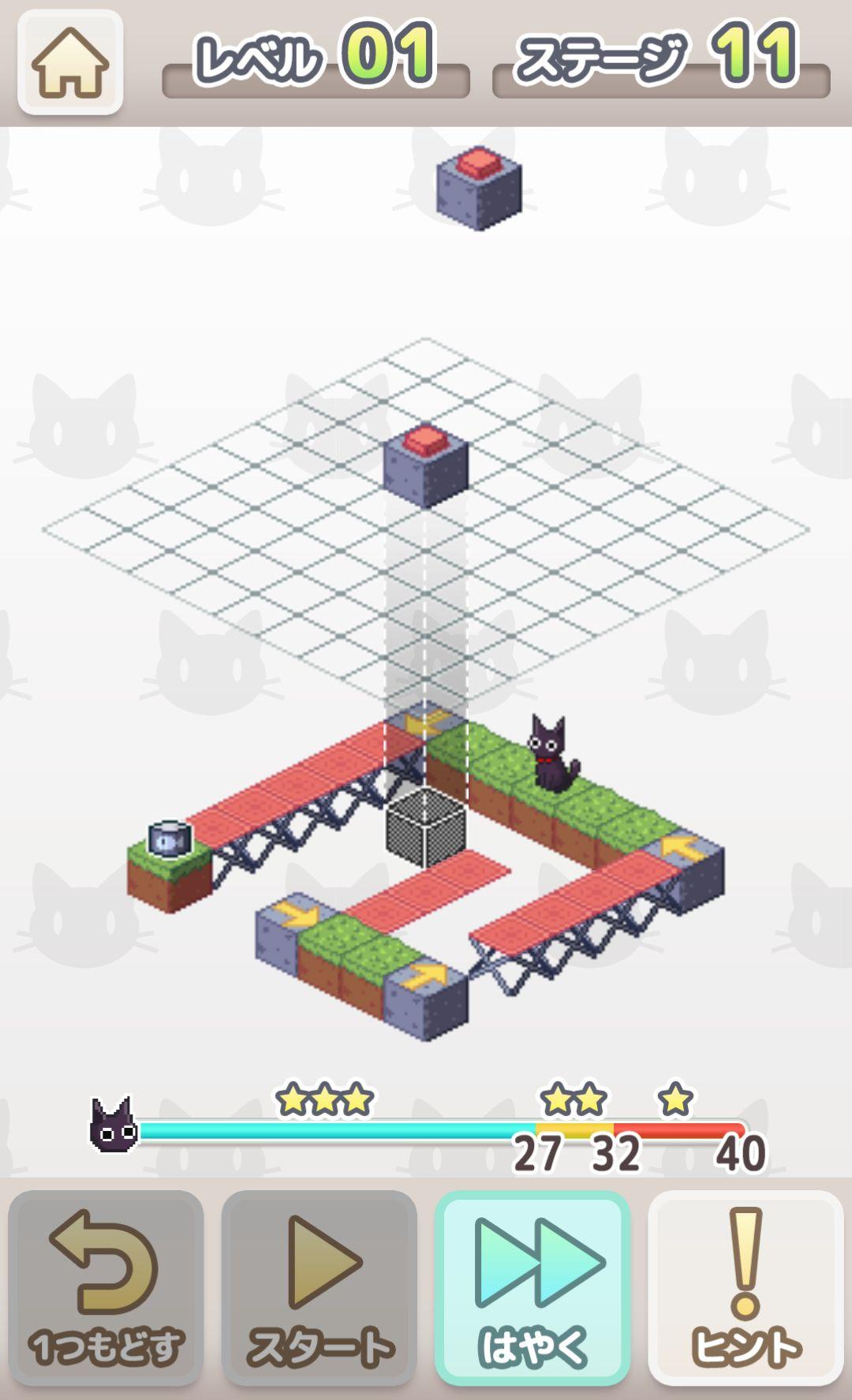 androidアプリ シュレディンガーの箱庭攻略スクリーンショット2