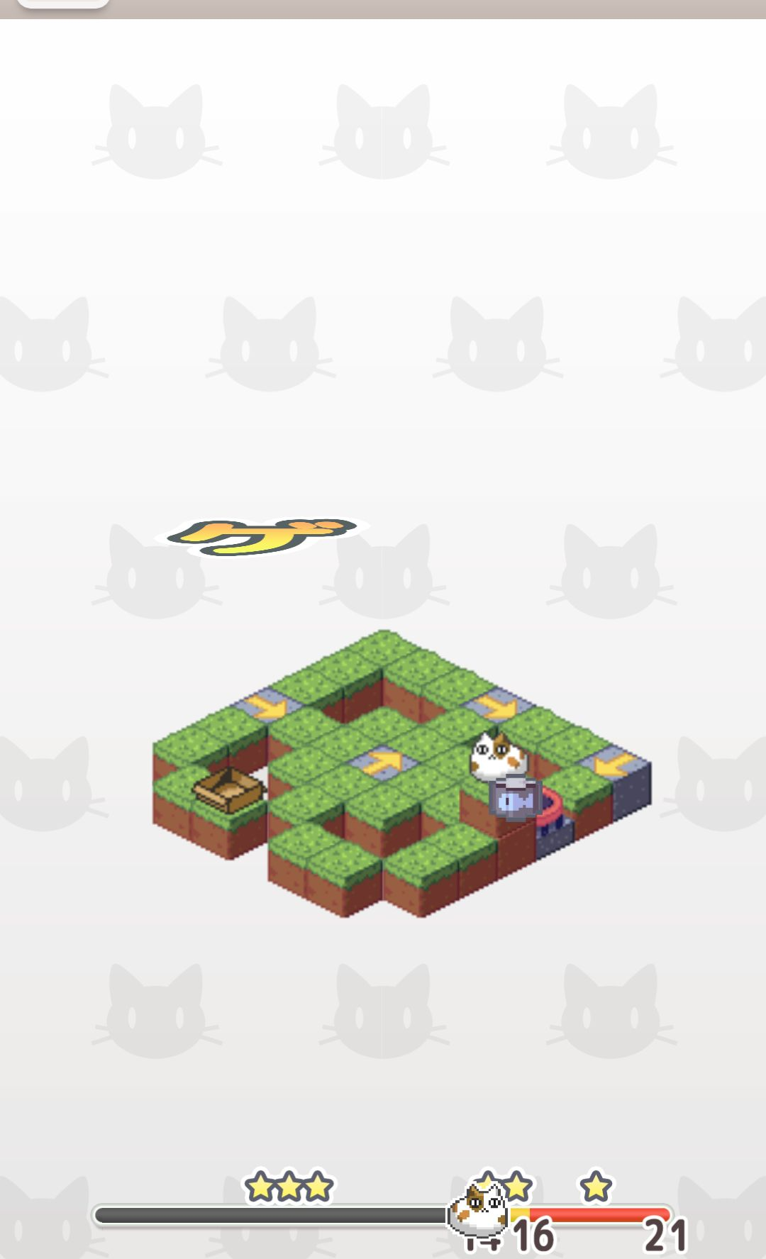 androidアプリ シュレディンガーの箱庭攻略スクリーンショット3