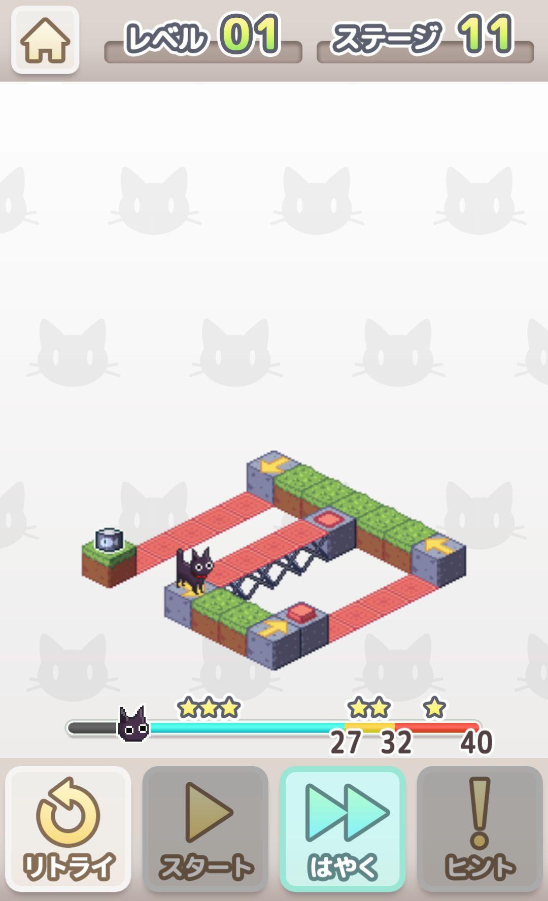 シュレディンガーの箱庭 androidアプリスクリーンショット1