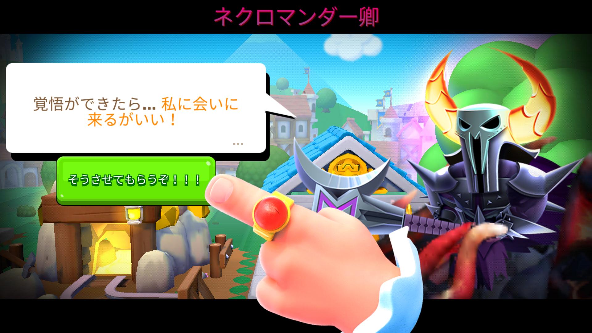 androidアプリ モンスター&コマンダー(Monster & Commander)攻略スクリーンショット1