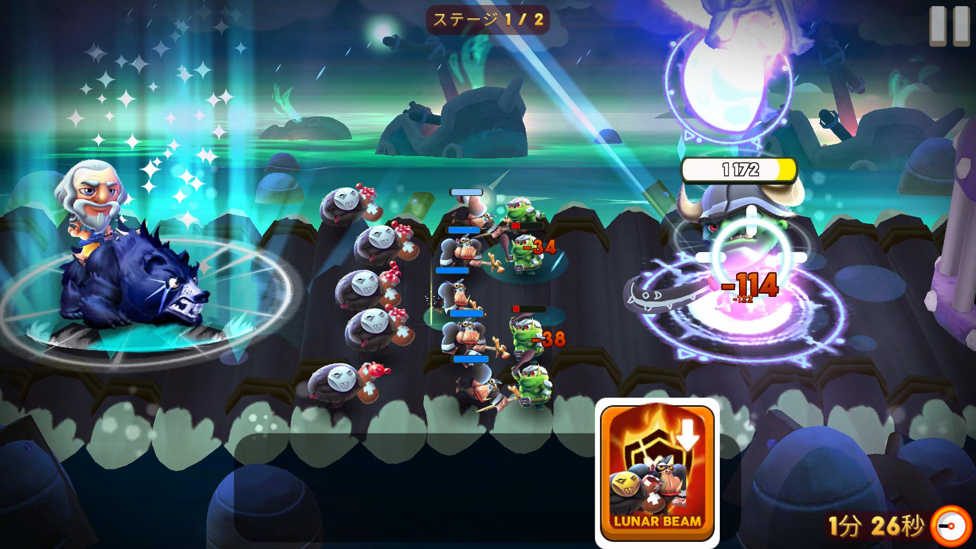 androidアプリ モンスター&コマンダー(Monster & Commander)攻略スクリーンショット2