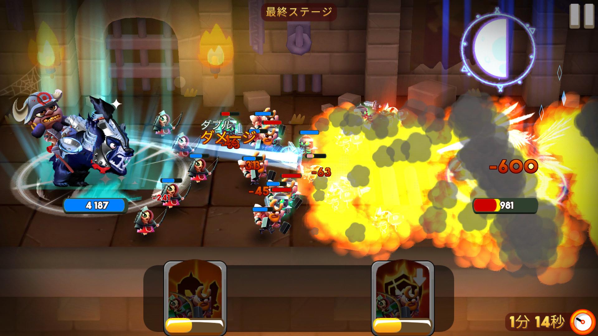 モンスター&コマンダー(Monster & Commander) androidアプリスクリーンショット2
