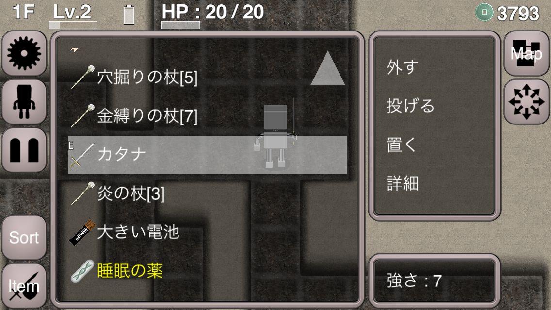 ロボローグ(Roborogue) androidアプリスクリーンショット3