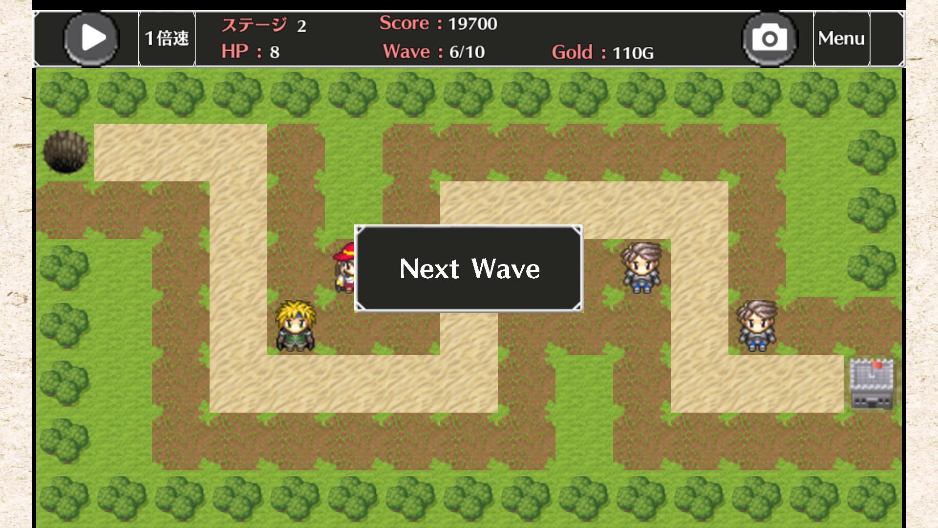 androidアプリ ディフェンス勇者攻略スクリーンショット3