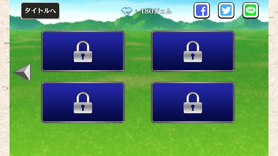 androidアプリ ディフェンス勇者攻略スクリーンショット7