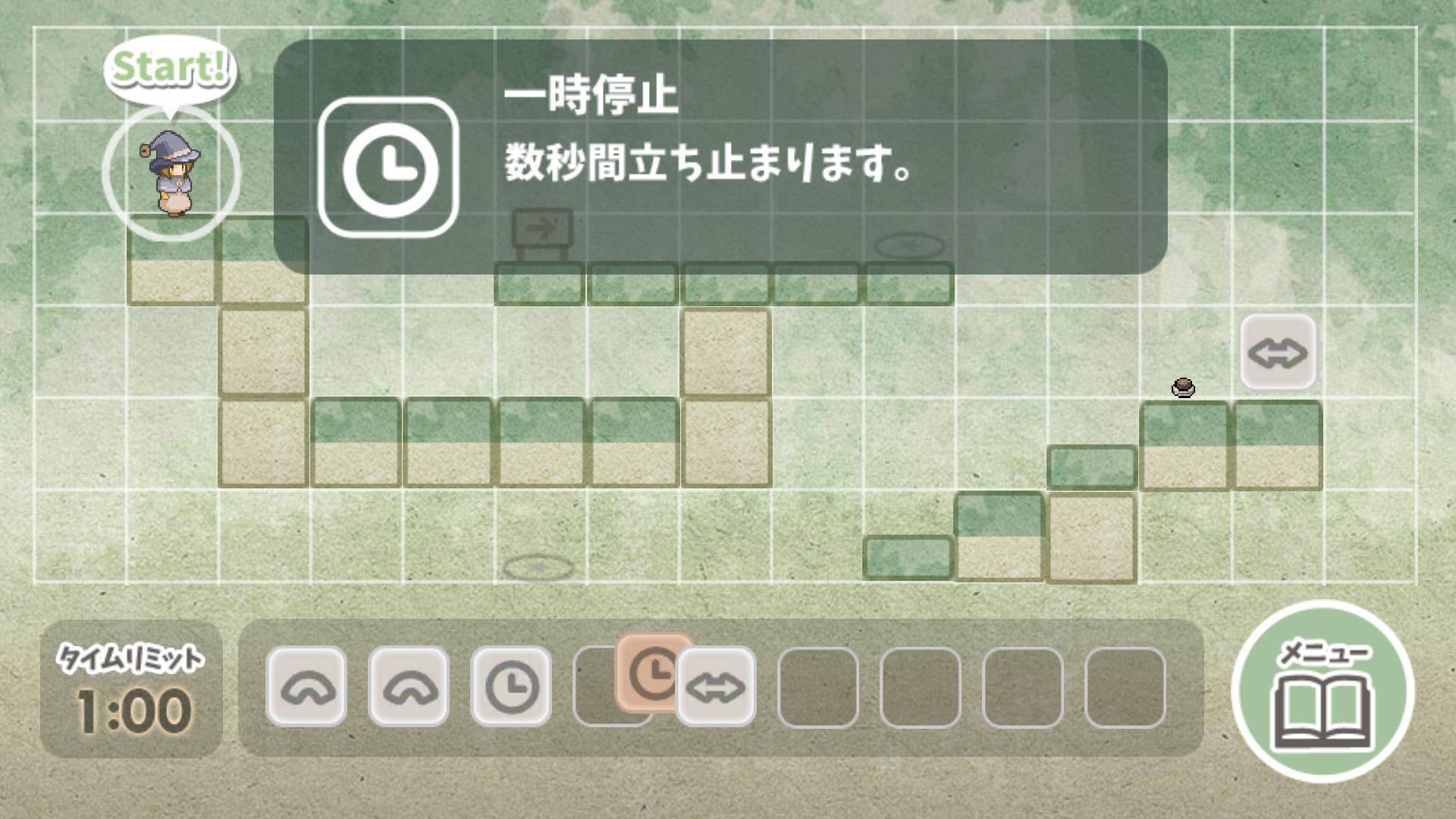 androidアプリ ルーミアのたからさがし攻略スクリーンショット5