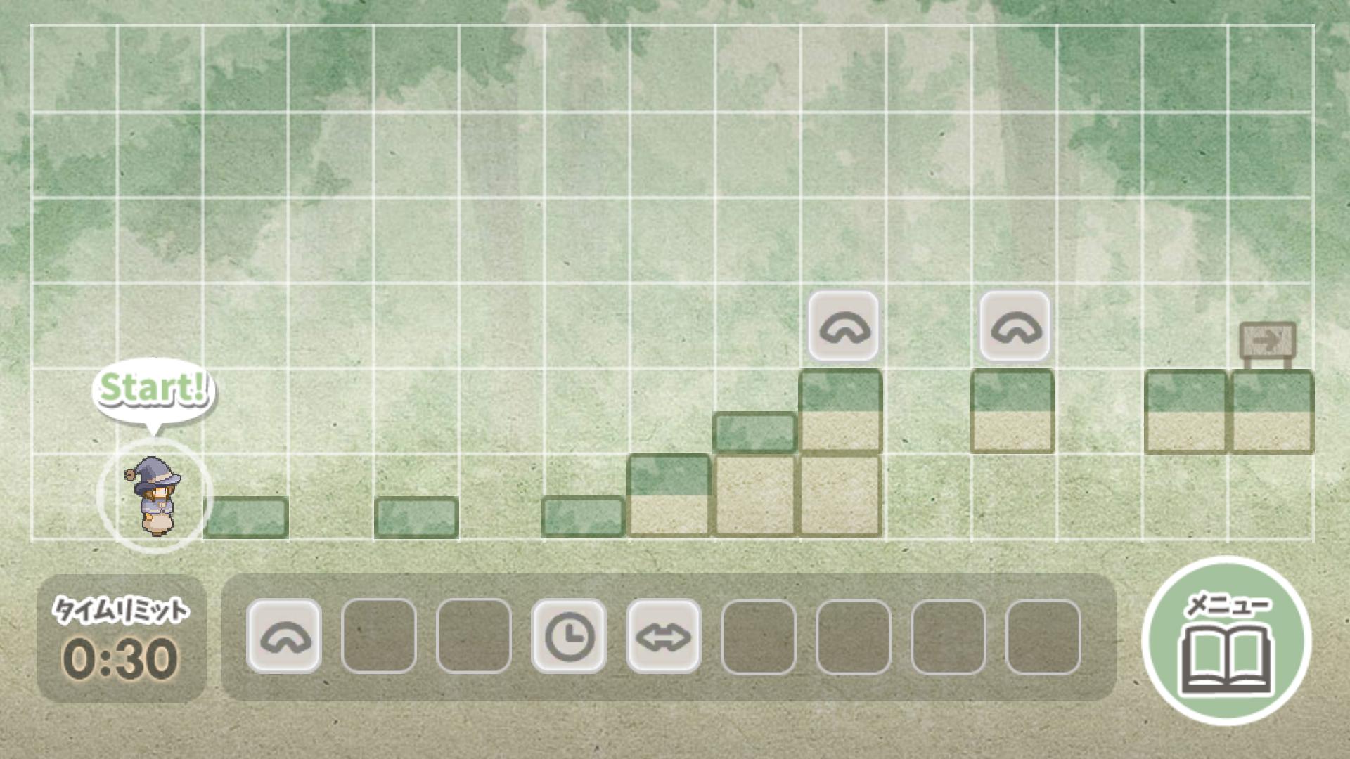 ルーミアのたからさがし androidアプリスクリーンショット3