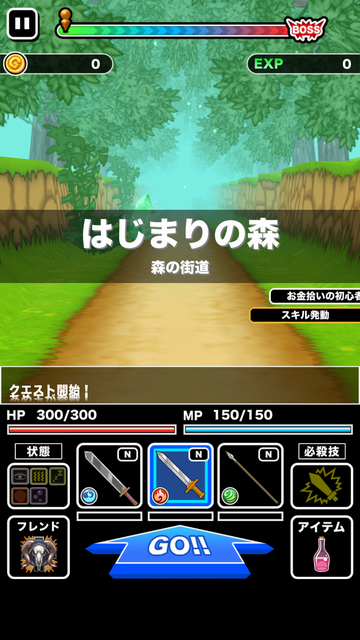 androidアプリ お手軽RPG!!クラスターバトル β攻略スクリーンショット3