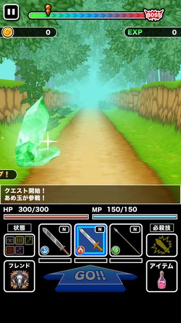 androidアプリ お手軽RPG!!クラスターバトル β攻略スクリーンショット4