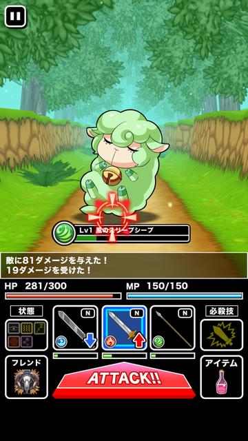 androidアプリ お手軽RPG!!クラスターバトル β攻略スクリーンショット5