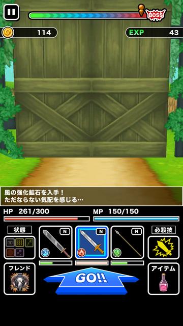 androidアプリ お手軽RPG!!クラスターバトル β攻略スクリーンショット6