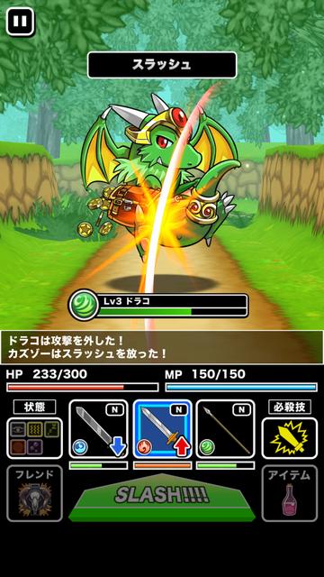 androidアプリ お手軽RPG!!クラスターバトル β攻略スクリーンショット7