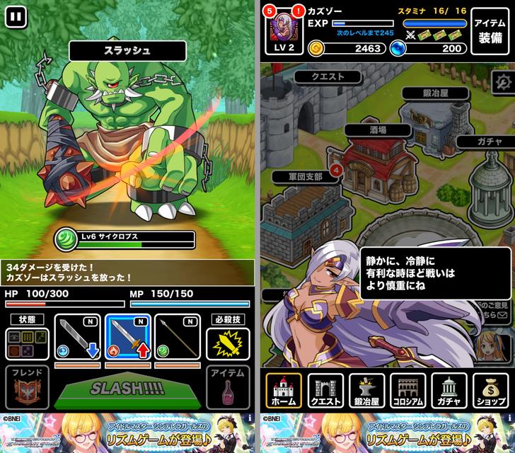 お手軽RPG!!クラスターバトル β androidアプリスクリーンショット1
